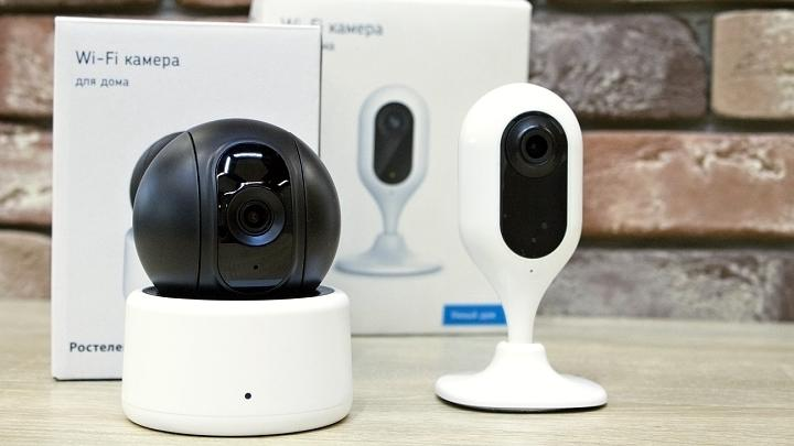 Камеры видеонаблюдения Ростелекома