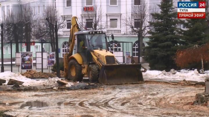 В Новомосковске начали реконструировать Центральную площадь