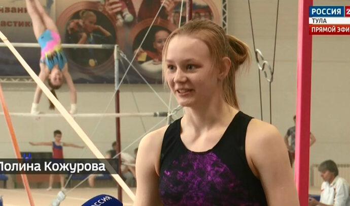 Тульские гимнасты вернулись из Брянска с медалями
