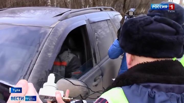 В Туле объявили охоту на затонированные автомобили