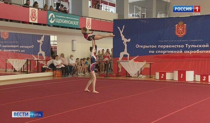 В посёлке Первомайском прошло Первенство Тульской области по спортивной акробатике