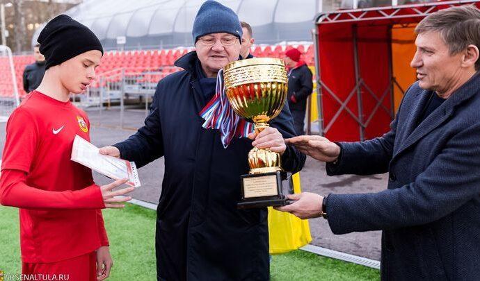 Команда академии «Арсенал» стала обладателем кубка «Надежды тульского футбола»