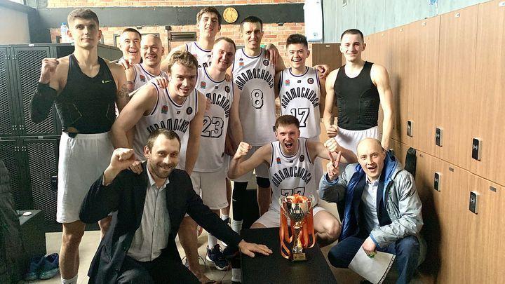 БК «Новомосковск» вышел в «Финал четырёх» чемпионата ЦФО