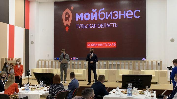 Тульский региональный центр «Мой бизнес» отмечен в общенациональном рейтинге Минэкономразвития.