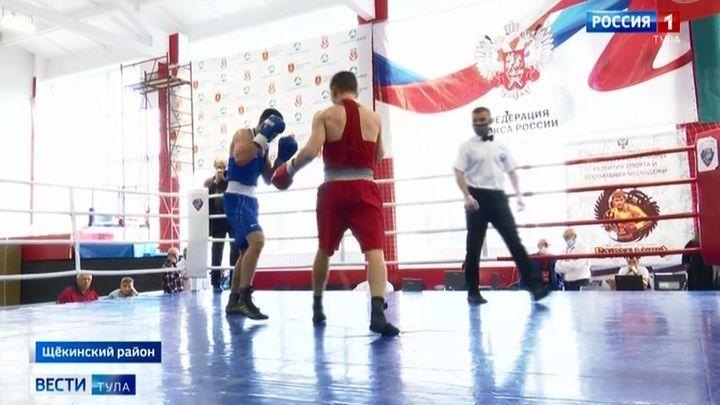 Три третьих места досталось тульским боксёрам на чемпионате ЦФО