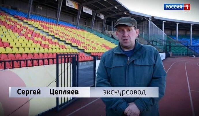 Вокруг кремля. Олимпиада - 80