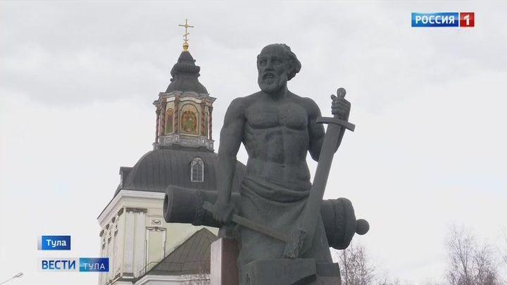 В Туле отметили 365-летие со дня рождения Никиты Демидова