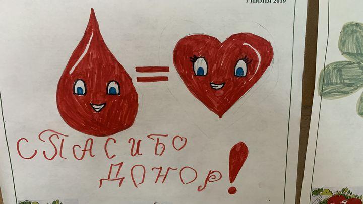Спасибо донор за жизнь: в России отмечается Национальный день донора