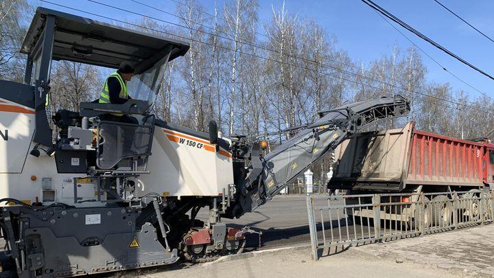 В Тульской области начался ремонт дорог по нацпроекту и госзаданию