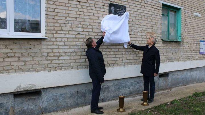 В Ефремове открыли мемориальную доску почётному строителю