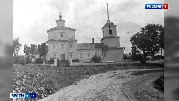Дмитриевский храм Епифани взят под охрану государства