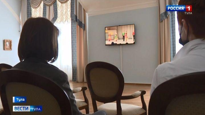 Тульская филармония вновь открыла виртуальный концертный зал