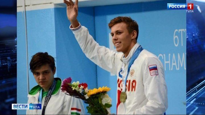 Тульский пловец Иван Гирёв завоевал право выступить на Олимпиаде
