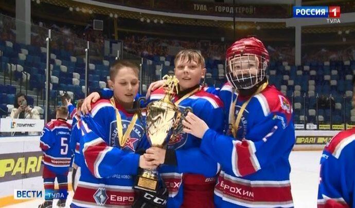 На первенстве ЦФО по хоккею юные туляки не проиграли ни одного матча