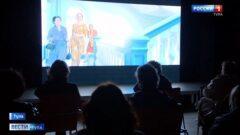 Туляков настроили на «Диктант Победы» фильмом «Зоя»
