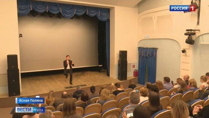 Данила Козловский лично представил тулякам свой новый фильм