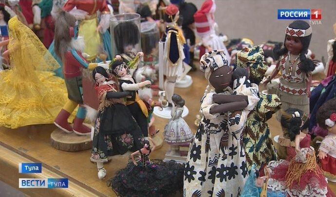 Туляки могут увидеть кукол со всего мира в выставочном зале на Красноармейском проспекте