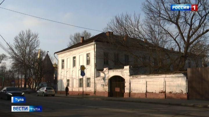 Усадьба Лопатина в Туле признана памятником архитектуры