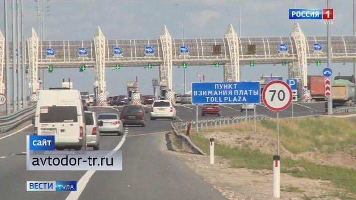 На подведомственных дорогах «Автодора» начинают действовать сезонные тарифы