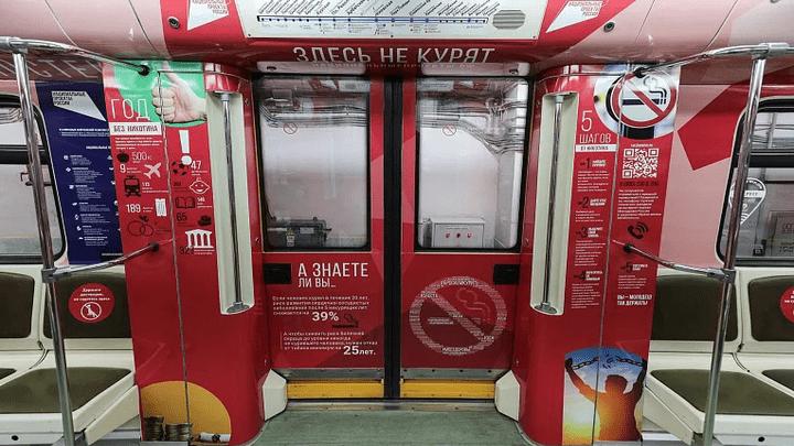 Тула спускается в Московское метро
