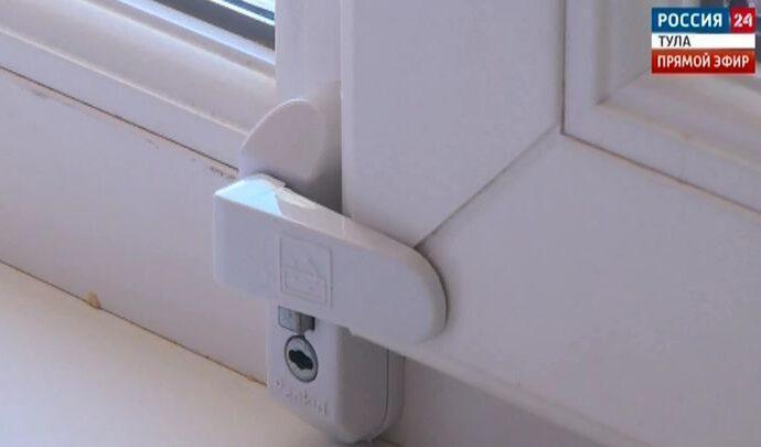 Как сделать окна безопасными для детей