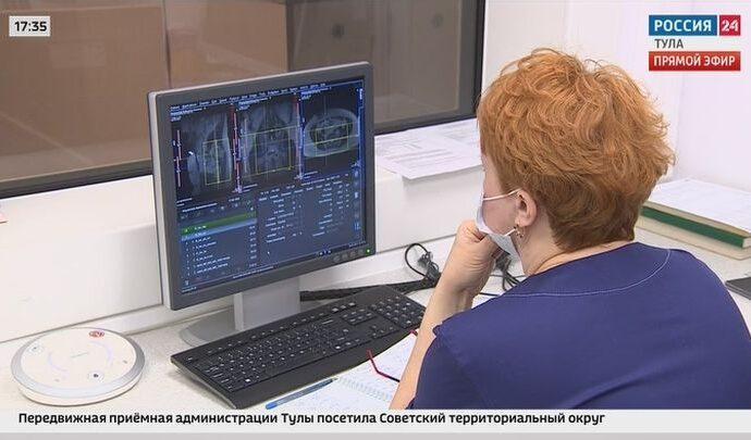 Тульские онкологи продолжают получать новейшее диагностическое оборудование