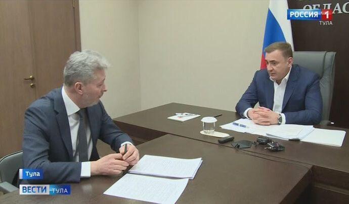Алексей Дюмин встретился с председателем счетной палаты Тульской области