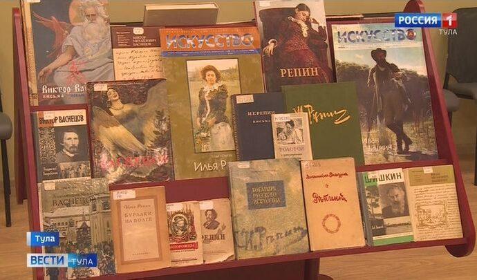 В Тульской областной научной библиотеке открывается выставка о художниках-передвижниках