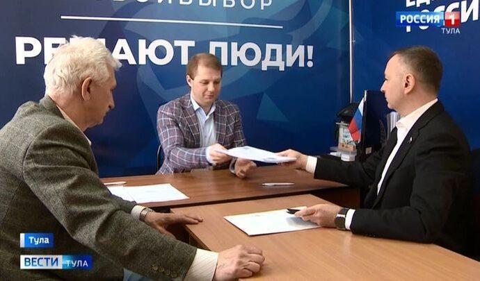 Депутат Госдумы Николай Петрунин подал документы для участия в праймериз