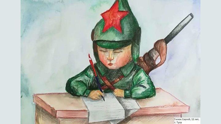 Юные туляки написали письма солдатам Победы