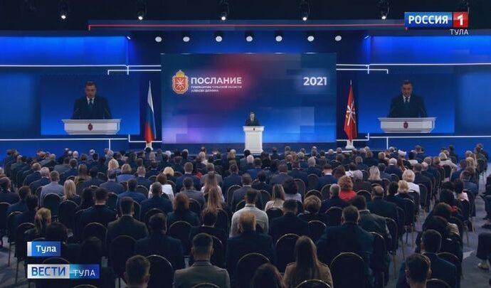 Послание губернатора Тульской области Алексея Дюмина: основные тезисы