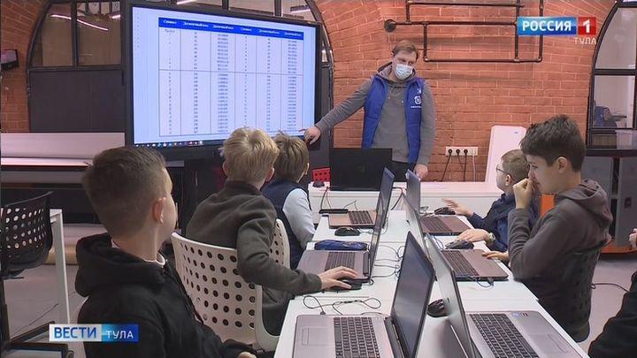 Тульских школьников начнут обучать языкам программирования
