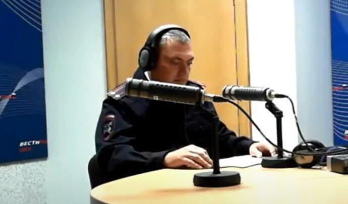 ГИБДД. Юрий Шипилов. 08.04.2021
