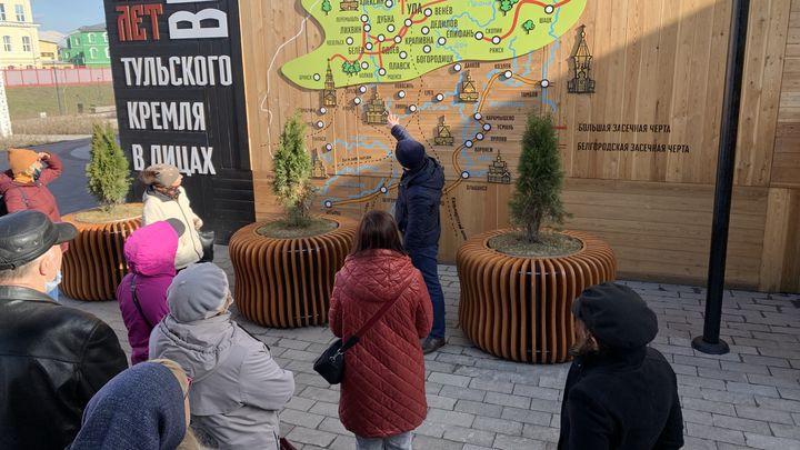 В Туле открыли пеший туристический маршрут «По страницам истории»