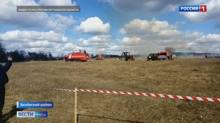 В Белёвском районе прошли учения по тактике тушения лесных пожаров