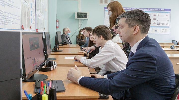Школьников Тульской области научат цифровой экономике на специальных уроках