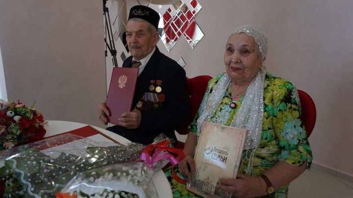 Кимовчане Вильдановы отпраздновали железную свадьбу
