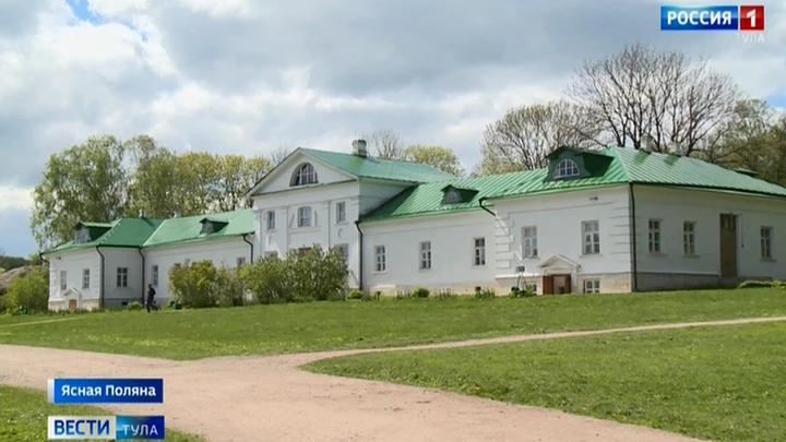 Как будет работать музей-усадьба «Ясная Поляна» во время майских праздников