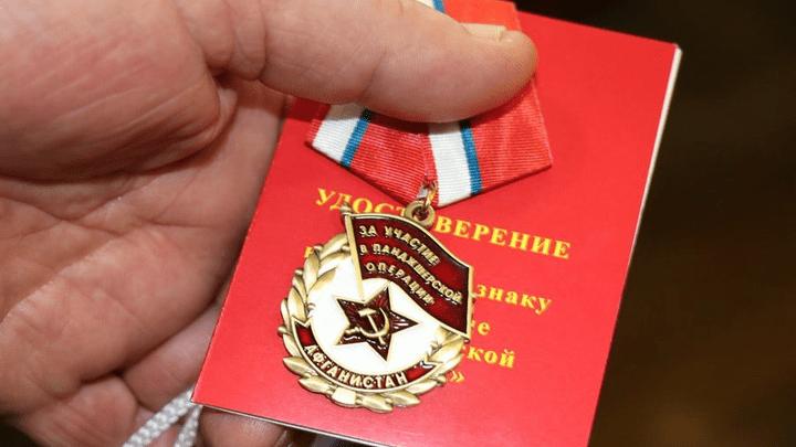 Жителю Новомосковска вручили памятный знак «За участие в Панджшерской операции»