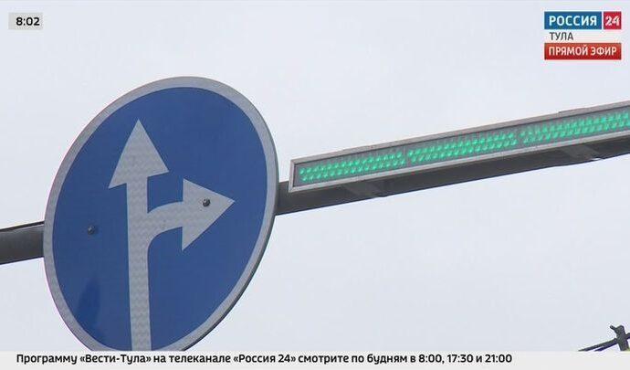 В России могут появиться динамические дорожные знаки