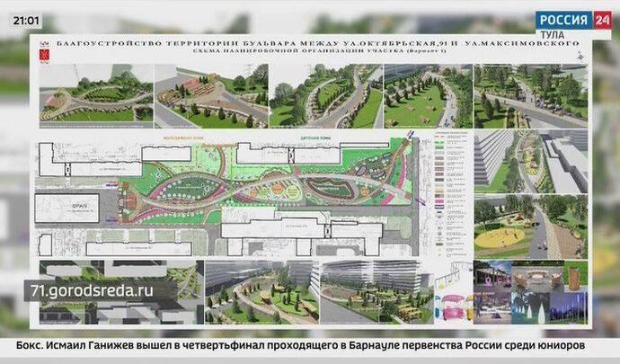 Россия 24 Тула. Эфир от 10.05.2021