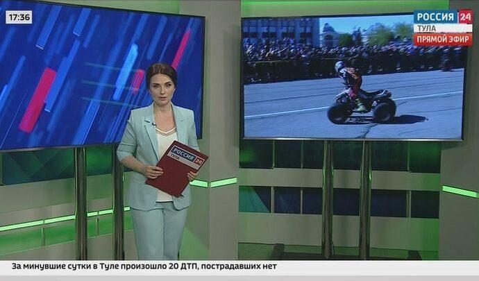 Россия 24 Тула. Эфир от 11.05.2021