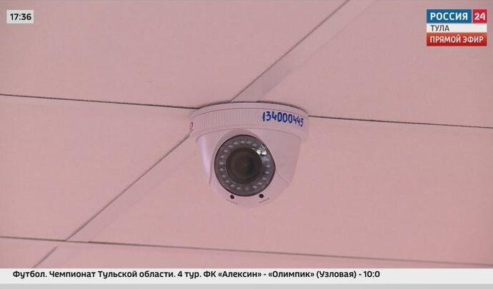 Россия 24 Тула. Эфир от 12.05.2021