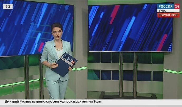Россия 24 Тула. Эфир от 21.05.2021