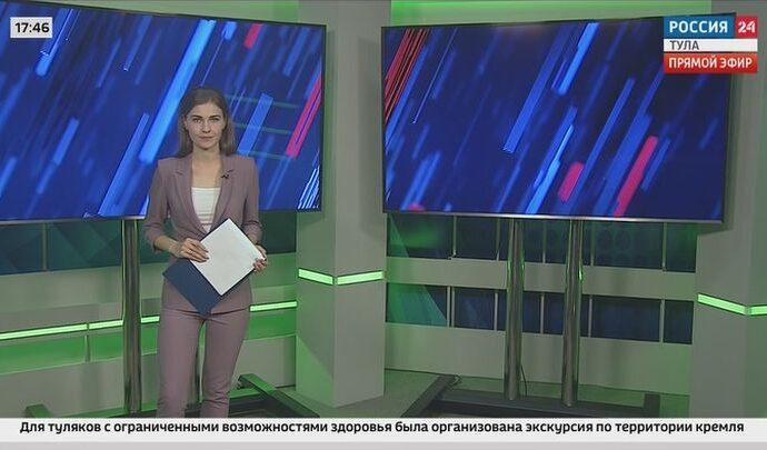 Россия 24 Тула. Эфир от 24.05.2021