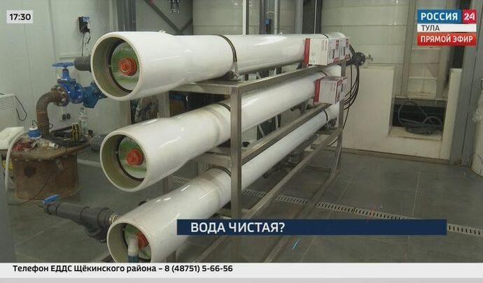 Россия 24 Тула. Эфир от 26.05.2021
