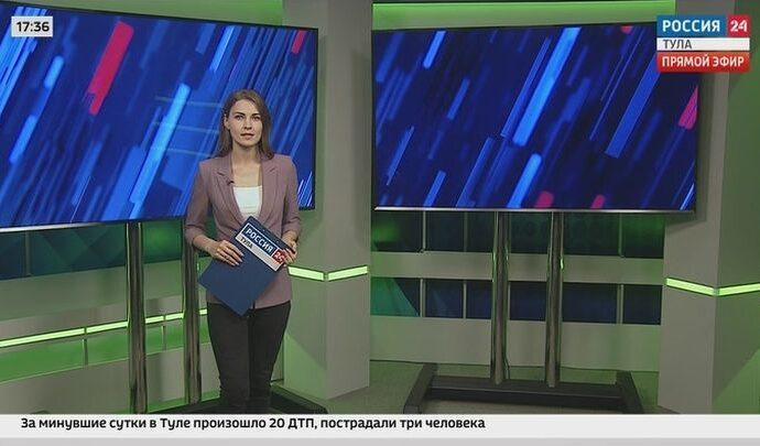Россия 24 Тула. Эфир от 27.05.2021