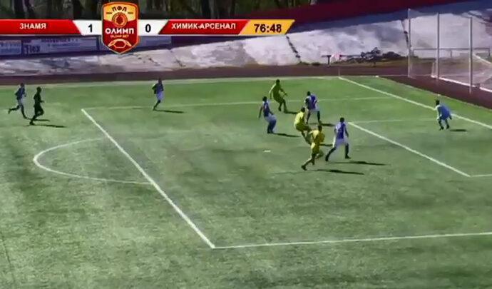 Новомосковский «Химик-Арсенал» сыграл вничью с клубом «Знамя»