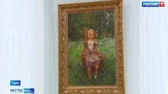 Тулякам предлагают вспомнить свое детство через искусство