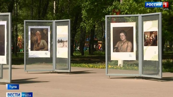 С работами передвижников можно познакомиться в парке имени Белоусова
